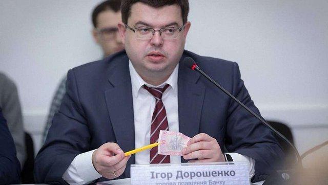 Екс-голова правління банку «Михайлівський» втік з-під домашнього арешту