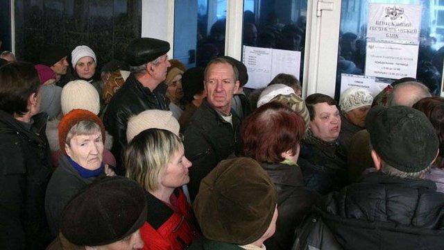 Мінсоцполітики виплатить пенсії жителям непідконтрольних територій Донбасу після їх звільнення