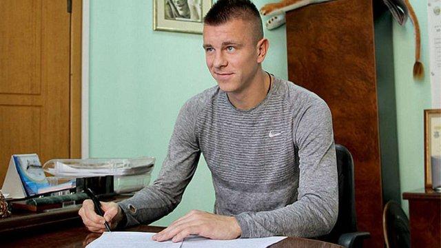Екс-захисник «Ворскли» став гравцем львівських «Карпат»