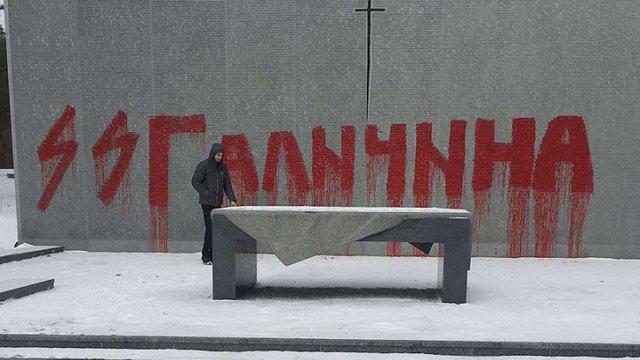 Відновленням меморіалу жертвам НКВС у Биківні займаються польські фахівці