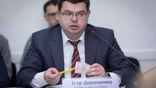 Суд заарештував екс-голову банку «Михайлівський» на 2 місяці
