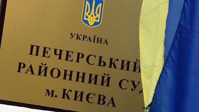 Суд арештував затриманого на хабарі директора платіжних систем НБУ