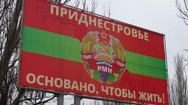 Президент Молдови хоче надати Придністров'ю особливий статус