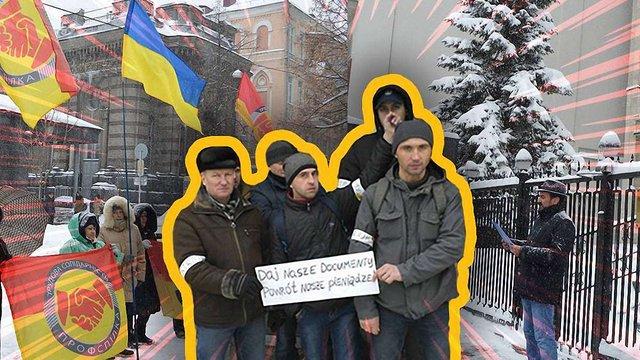 Українські заробітчани влаштували у Варшаві акцію протесту проти порушення своїх прав