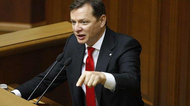 Олег Ляшко заявив, що йому анулювали американську візу