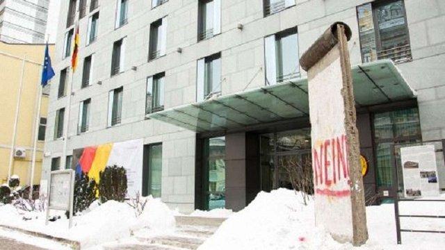 ГПУ відкрила кримінальне провадження через дії Гончаренка під посольством Німеччини в Києві