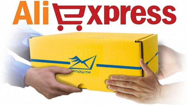 Укрпошта» підвищила надійність доставки товарів з AliExpress - ZAXID.NET 59997d39b4b2b