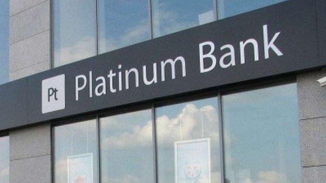 «Украерорух» втратив у «Платинум Банку» понад ₴400 млн