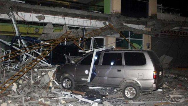 На Філіпінах стався потужний землетрус, є загиблі і поранені