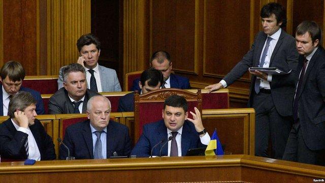 Проект постанови про відставку Володимира Гройсмана зник з сайту ВРУ