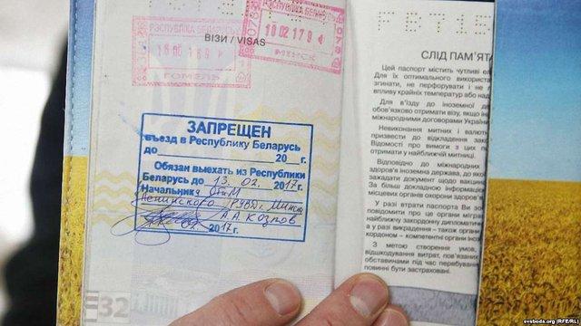 Українські дипломати вимагають від МЗС Білорусі пояснення причин затримання Сергія Жадана