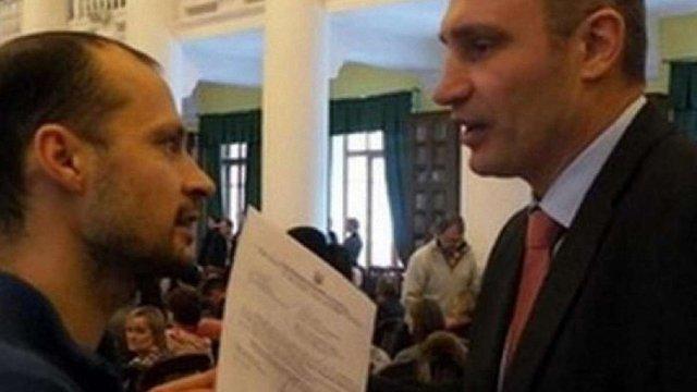 Віталія Кличка оштрафували за неповагу до суду