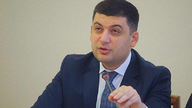 Росія почала нову інформаційну атаку на Україну, – Гройсман