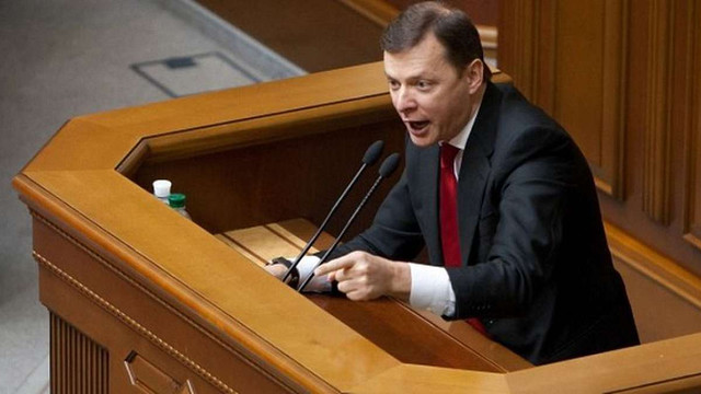 Через скандал із публікацією в NYT Ляшко вимагає від депутата Артеменка скласти мандат