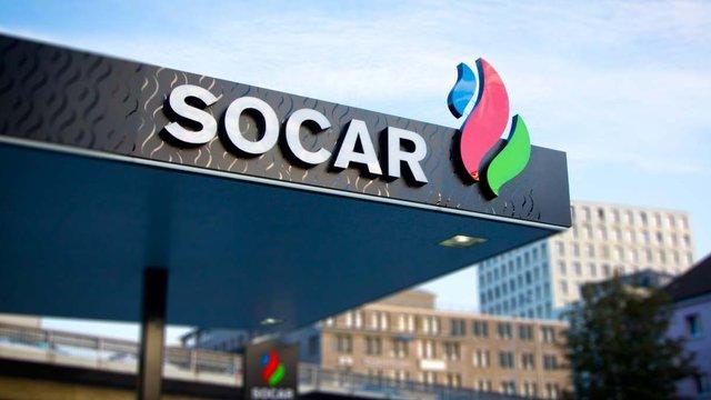 Азербайджанська Socar почала торгувати газом на українському внутрішньому ринку