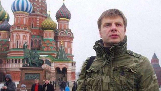 Обнародование контрразведкой доказательств преступлений РФ не на шутку обеспокоило ФСБ, - СБУ предупреждает об очередном российском фейке - Цензор.НЕТ 6288