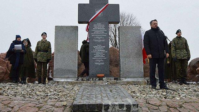 Біля відновленого меморіалу у Гуті Пеняцькій вшанували жертв Другої світової війни