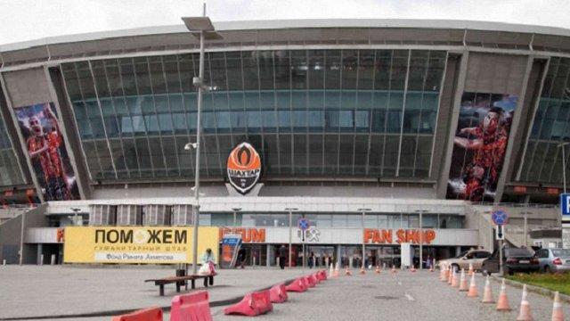 У Донецьку бойовики захопили стадіон «Донбас Арена»