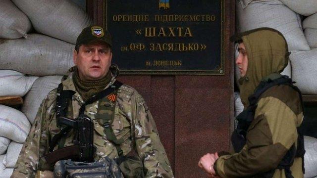 У «ЛНР» запровадили тимчасові адміністрації на трьох шахтах Ахметова