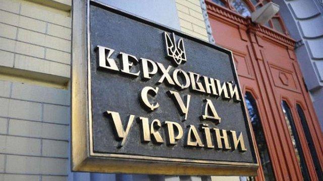 Верховний Суд переклав провину за закриття справ проти Юрія Іванющенка на ГПУ
