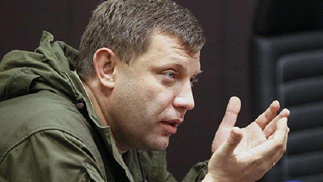 СБУ перехопила розмови голови «ДНР» про долю «націоналізованих» українських підприємств