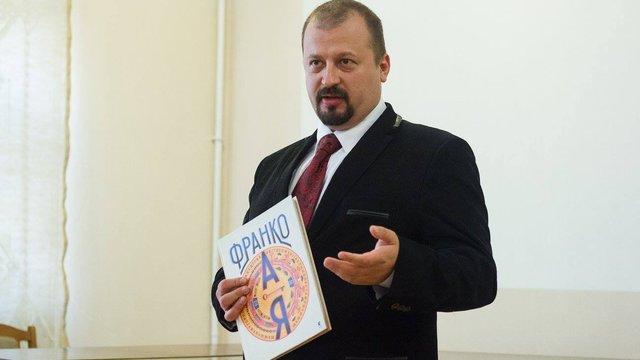 У конкурсі на посаду директора музею Франка у Львові переміг Богдан Тихолоз