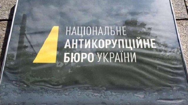 НАБУ показало схему участі ДФС у розкраданні газу