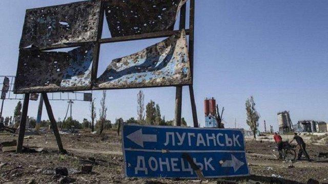 У зоні АТО бойовики поранили військового ЗСУ та прикордонника