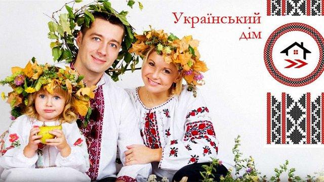 У Києві відбулася презентація політичної партії соціальних християн