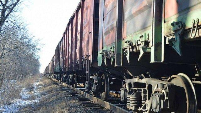 На Луганщині розблокували порожній потяг для завантаження вугіллям
