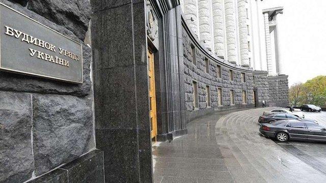 Кабмін опублікував документ про порядок переміщення товарів у зону АТО