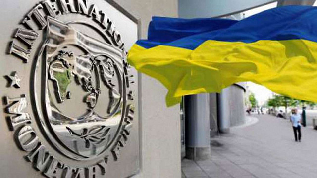 МВФ готовий виділити Україні четвертий транш у другій половині березня