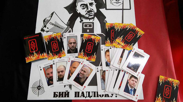 Бійцям АТО приготували новий тираж гральних карт «Бий падлюку»