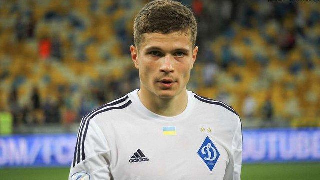 Екс-гравець «Динамо» пройшов медогляд у клубі російської Прем'єр-ліги