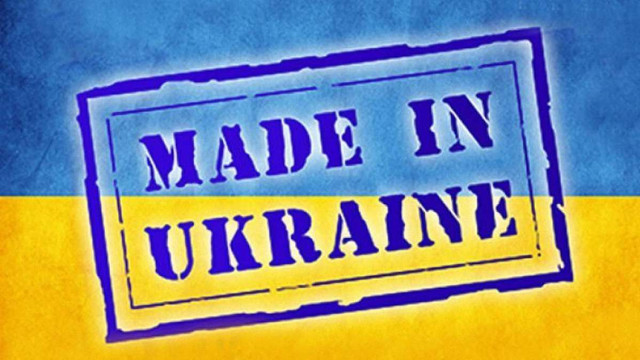 Україна вперше увійшла до четвірки лідерів рейтингу національних брендів