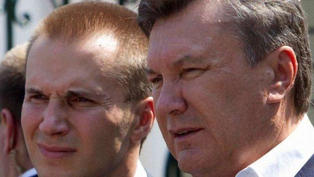 ГПУ заблокувала гроші сина Януковича, які зберігались в банку Порошенка
