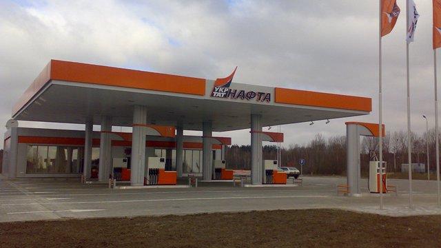 Полтавський суд зобов'язав Одеську митницю оформити газовий конденсат «Укртатнафти»