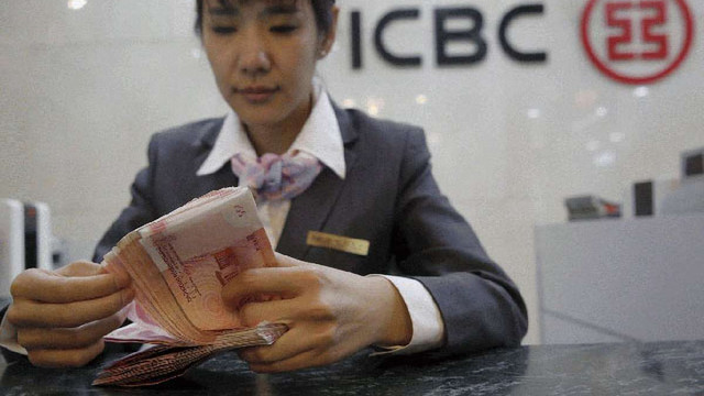 Банківська система Китаю стала найбільшою в світі