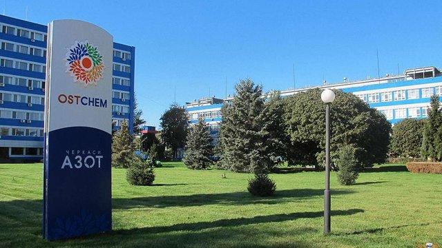 Хімічні заводи Дмитра Фірташа в Україні зупиняють виробництво
