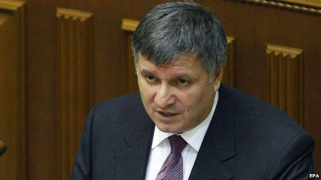Аваков закликав НБУ ввести санкції проти «Сбербанку» РФ за визнання ним паспортів ОРДЛО
