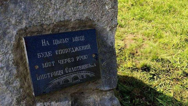 Львівська фірма проектуватиме міст для Івано-Франківська