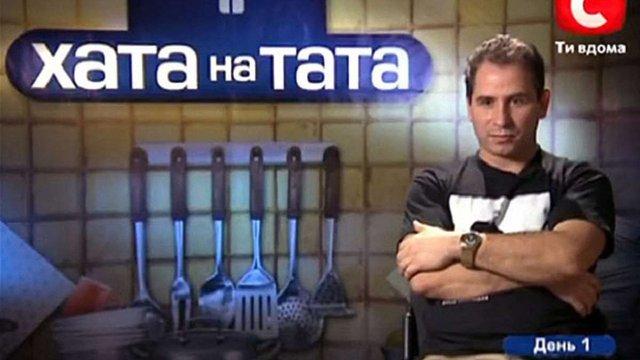Телеканал СТБ оштрафували на ₴1,6 млн за показ шок-контенту