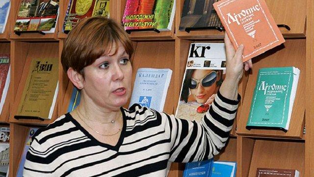 У Москві звільнять з посади заарештовану очільницю Бібліотеки української літератури