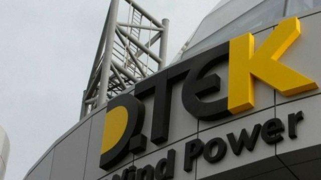 ДТЕК заявив про припинення видобутку вугілля на окупованих територіях