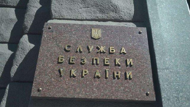 СБУ запідозрила низку помічників нардепів у підготовці проплаченого Росією мітингу в Києві