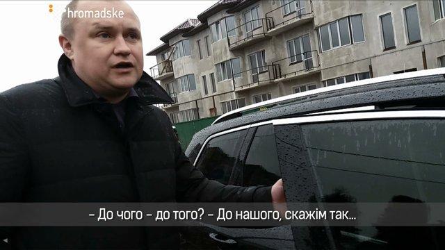 НАБУ почала перевірку елітної нерухомості заступника голови СБУ