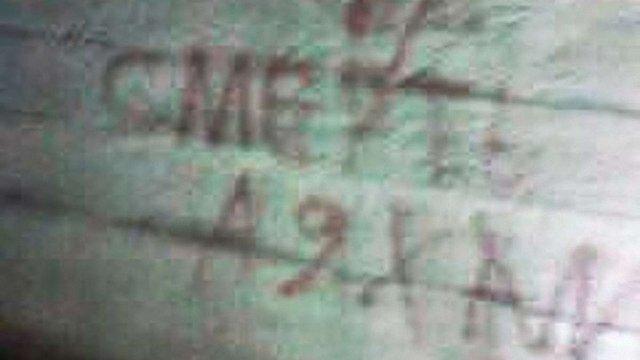 У Львові вандали осквернили пам'ятник розстріляним польським професорам