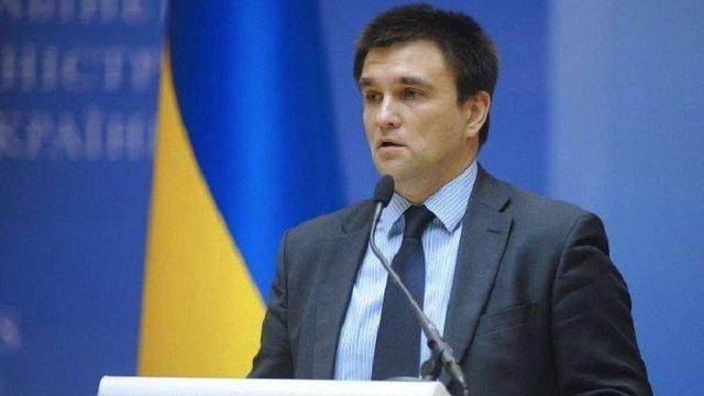 Міністр закордонних справ України засудив акти вандалізму на Львівщині