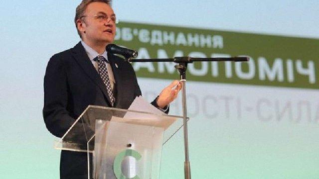 Садовий запропонував евакуювати населення з окупованих територій Донбасу