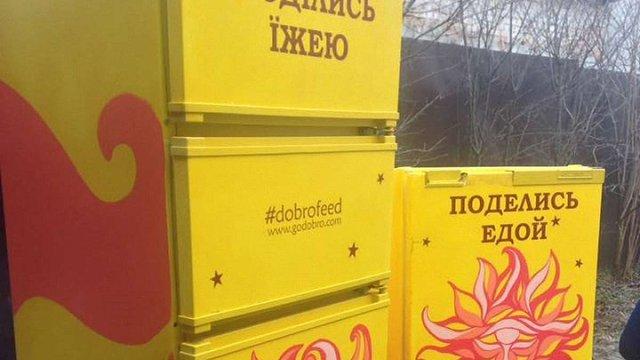 У Львові встановили перші вуличні холодильники для безпритульних